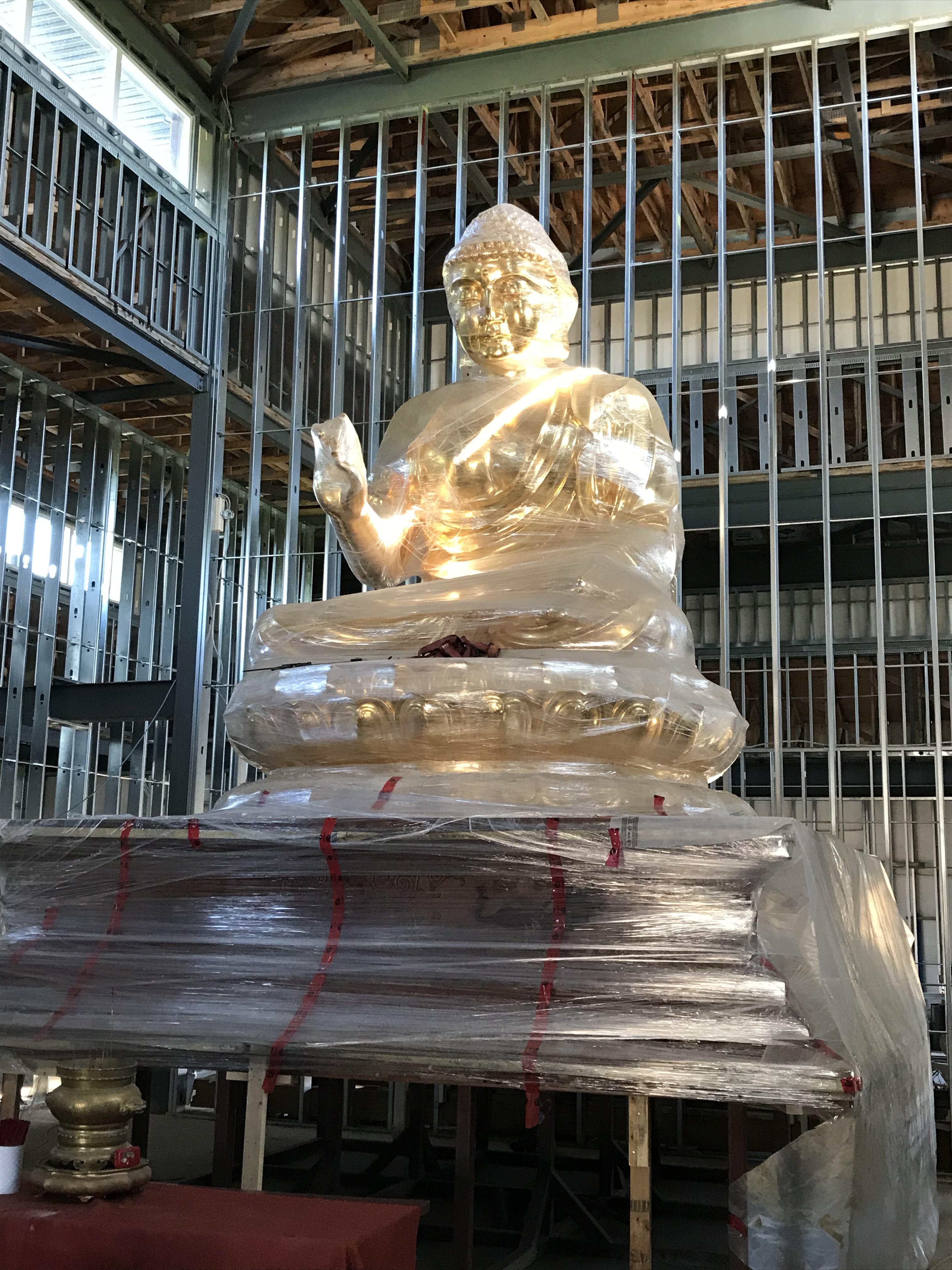 Platinum Plus - Cam Lo Voung Pagoda (Bailey Metal Products) (5)